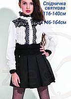 Школьная юбка Элма Suzie Размеры 128  146, 152 Хит продаж!