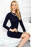 Теплое облегающее платье синего цвета, фото 2