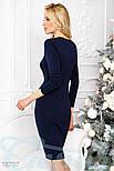 Теплое облегающее платье синего цвета, фото 3