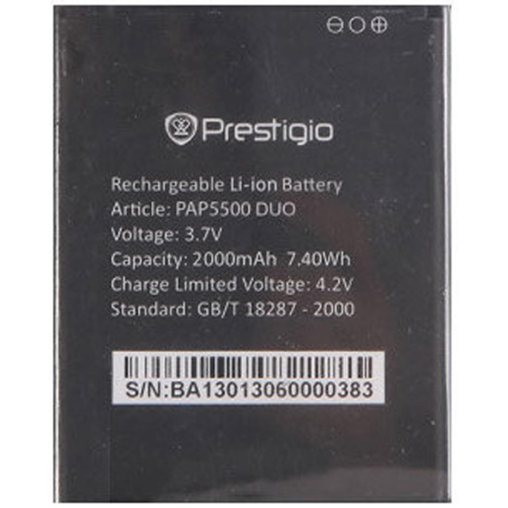 Аккумулятор акб оригинальное к-во Prestigio PAP5500