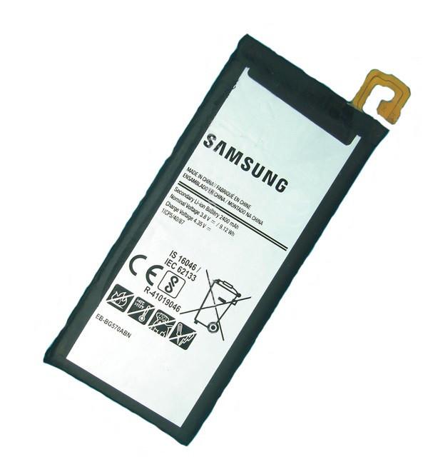 Аккумулятор акб оригинальное к-во Samsung G570F Galaxy J5 Prime (EB-BG570ABE)