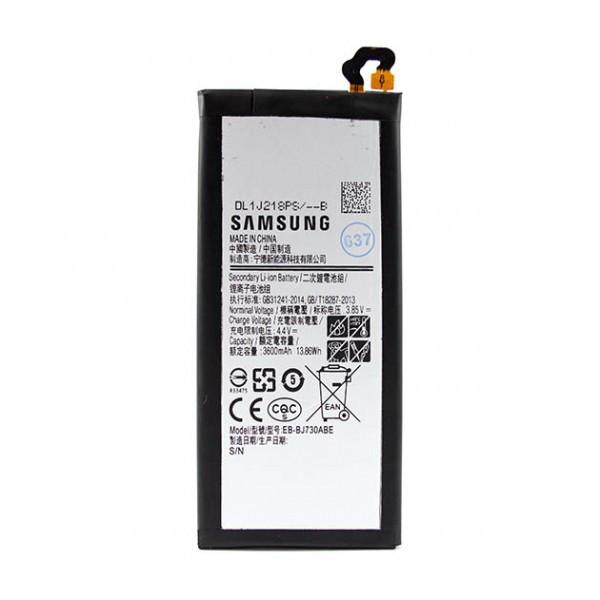 Аккумулятор акб оригинальное к-во Samsung J730 (2017) (EB-BJ730ABE)