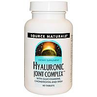 Source Naturals, гиалуроновый комплекс для суставов, 60 Таблеток