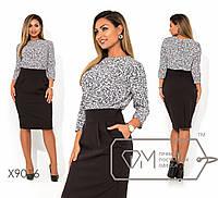 Платье-футляр с принтованным верхом и черной юбкой в больших размерах fmx9016