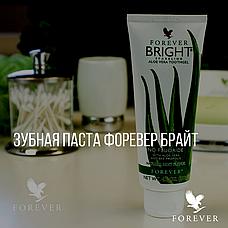 Зубная паста Форевер Брайт, фото 2
