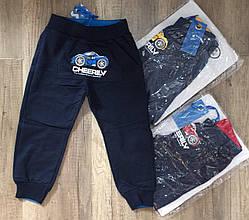 Спортивные брюки  для мальчиков  S&D 98-128 р.р.