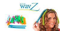 Бигуди спиральные Hair WavZ 31 и 51 см