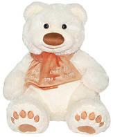 Медведь Мемедик белый 30 см., Тигрес