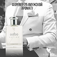 Форевер 25 (мужской аромат), фото 3