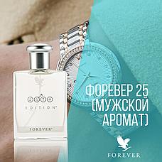 Форевер 25 (мужской аромат), фото 2