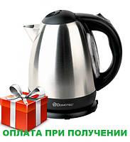 Чайник MS 5001, Чайник электрический Domotec, Электрочайник 2 литра, Чайник из нержавейки