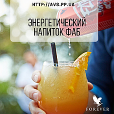 Энергетический напиток ФАБ, фото 3