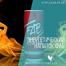Энергетический напиток ФАБ, фото 2