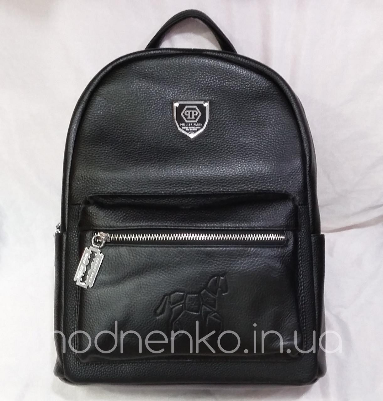 6ba0b4fe4083 Рюкзак Philipp Plein унисекс (натуральная кожа): продажа, цена в ...