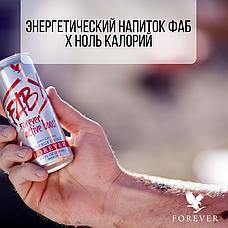 Энергетический напиток ФАБ Х ноль калорий, фото 3