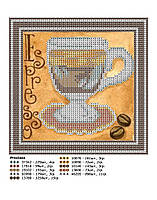 Схема для вышивки кофе Еспрессо