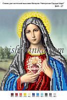 """Схема для вышивки бисером """"Непорочне Сердце Марії"""""""