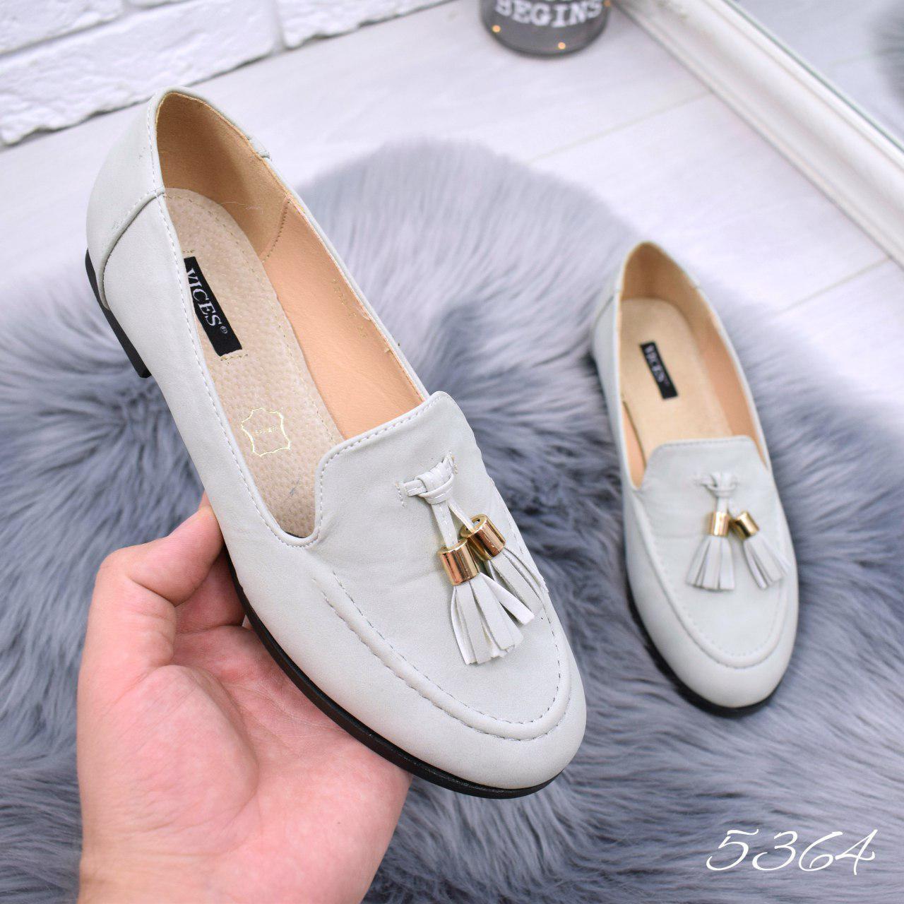 bce009cabe08 Лоферы, туфли женские серые