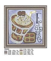 Схема для вышивки бисером Кофе Фраппе