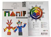 Набор цветной бумаги, 10 листов, двухсторонняя, Gearsy Art