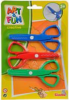 Набор Ножницы 3 шт., Art&Fun