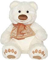Медведь Мемедик белый 65 см., Тигрес