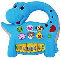 Интерактивная Панель Музыкальный динозавр (голубая), BeBeLino