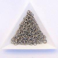 Соединительные колечки диаметр 5 мм толщина 0,7 мм сталь (примерно 0,5 кг)