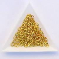 Соединительные колечки диаметр 5 мм толщина 0,7 мм золото (примерно 0,5 кг)