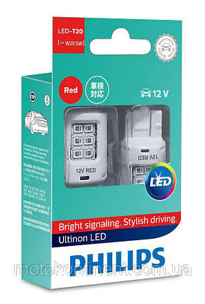 W21/5W Лампочки в стопы Philips X-treme Ultinon W21/5W LED 12V W3X16D /ULTINON LED - КРАСНЫЙ 11066 ULR X2, фото 2