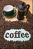 Традиции кофейных истоков – кофе из женских рук