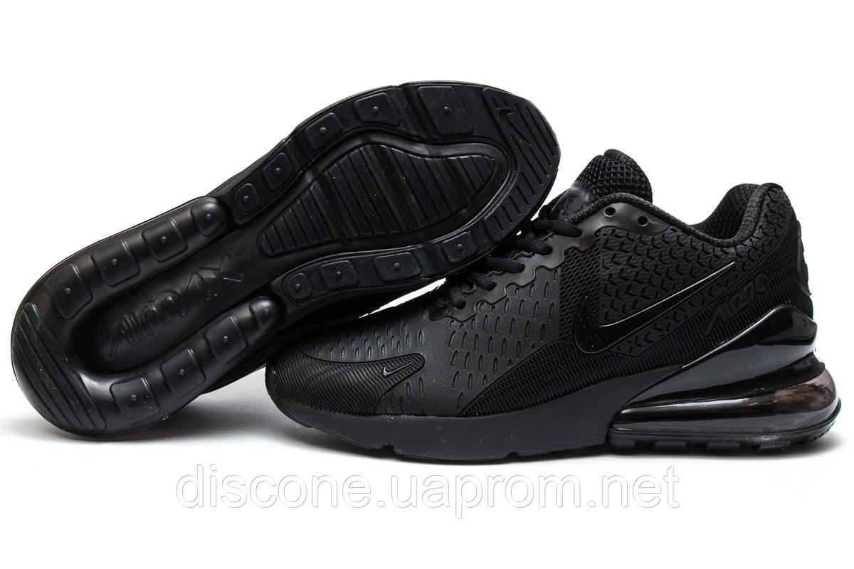 Кроссовки мужские ► Nike Air 270,  черные (Код: 13973) ► [  41 43 44 46  ] ✅Скидка 33%