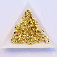Соединительные колечки диаметр 8 мм толщина 1,2 мм золото (примерно 0,5 кг)