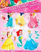 Интерьерные наклейки, Принцессы Диснея, Ranok Creative