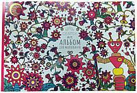 Альбом для рисования, 12 листов, красный, Gearsy Art
