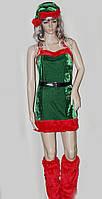 Карнавальный костюм Санты(ESM6373), фото 1