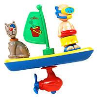 Игрушка для купания Парусник (22 см) , водолаз и кот, Caillou