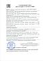 Набор диагностического оборудования Deta-D и Deta-Pharma (Дета-Д и Дета-Фарма), фото 3