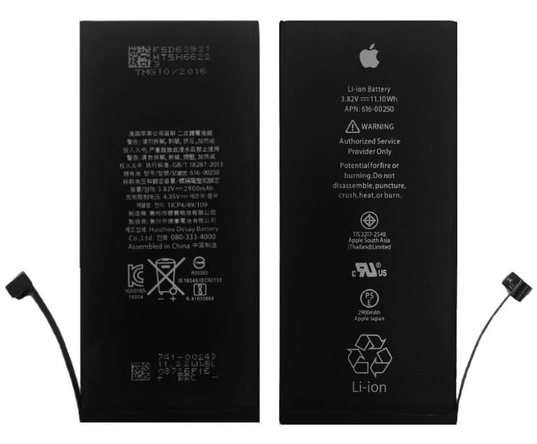 Аккумуляторная батарея для мобильного телефона iPhone 7 Plus
