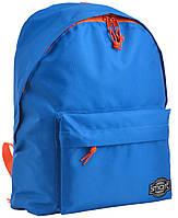 Рюкзак молодежный ST-29 Azure 555386