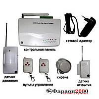 Комплект беспроводной сигнализации GSM-900 Profi