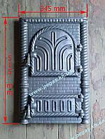 Дверка чугунная (Румынская №1) 345х515 мм печи, барбекю, грубу, мангал, фото 1