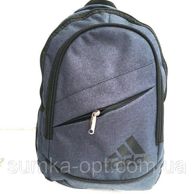 Рюкзаки спорт стиль текстиль Adidas (синий)24*40