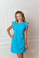 Платье арт. 783 бирюзовое, фото 1