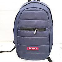 Рюкзаки спорт стиль текстиль Supreme (синій)37*47