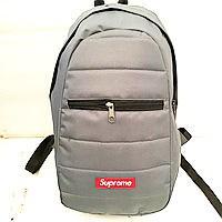 Рюкзаки спорт стиль текстиль Supreme (серый)37*47