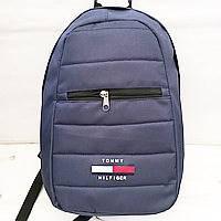 Рюкзаки спорт стиль текстиль Tommy Hilfiger (синий)37*47, фото 1