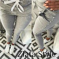 Новинка брюки в спортивном стиле с карманами и с жемчугом по бокам черные белые меланж турецкая двунить