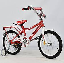 "Детский велосипед 16"" с доп.колесами ""MAVERICK"" R1604. Задний тормоз"