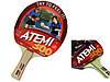 Ракетка для настільного тенісу Atemi 300, фото 4